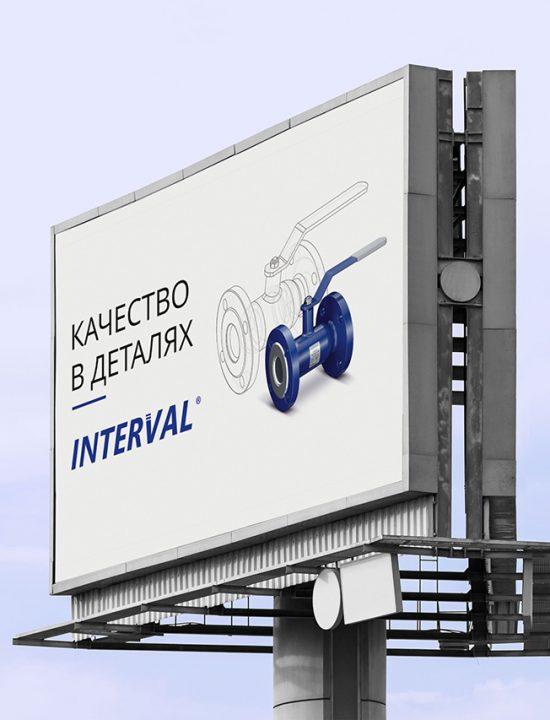 Дизайн рекламного плаката  «INTERVAL»