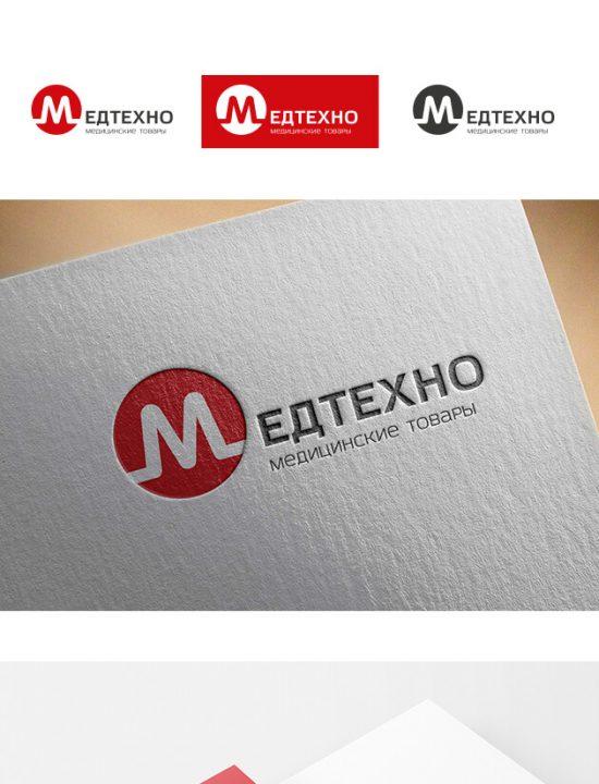 Разработка фирменного стиля для компании «Медтехно».