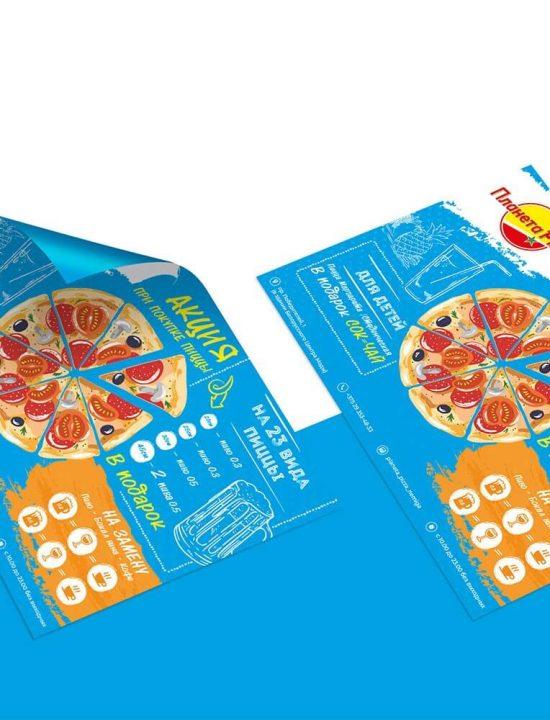 Плэйсмент для пиццерии «Планета Pizza». Дизайн. Печать.