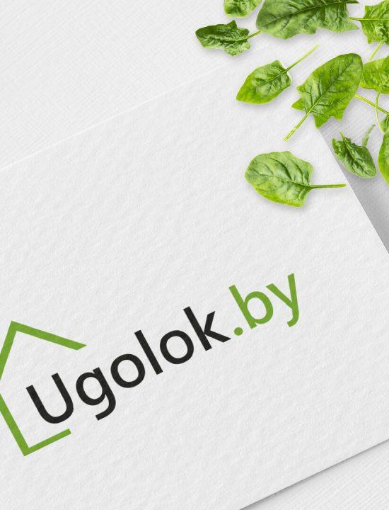 Разработка логотипа для магазина товаров для дома, сада и огорода ugolok.by