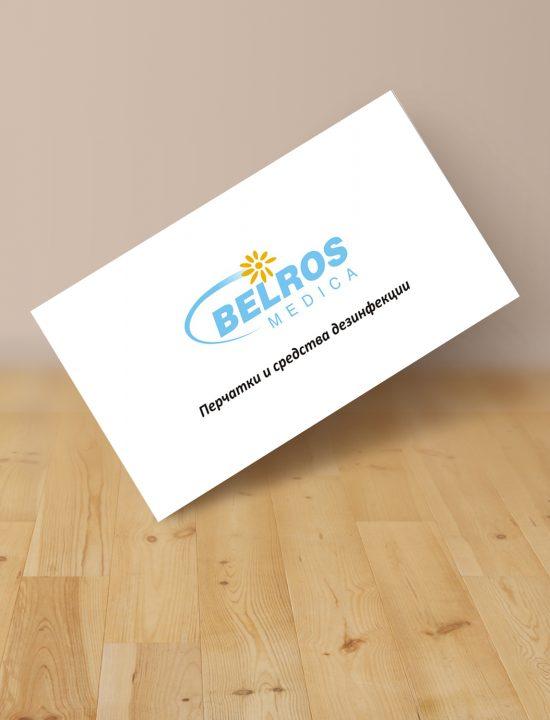 Визитка для компании «Белросмедика». Дизайн. Печать.