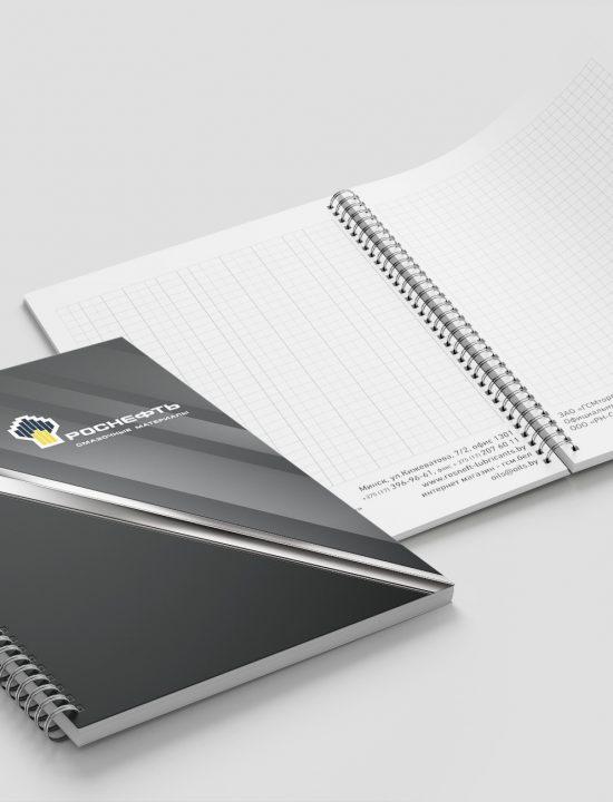 Блокнот для компании «ГСМторгсервис» официального дилера «Роснефть». Дизайн. Печать.