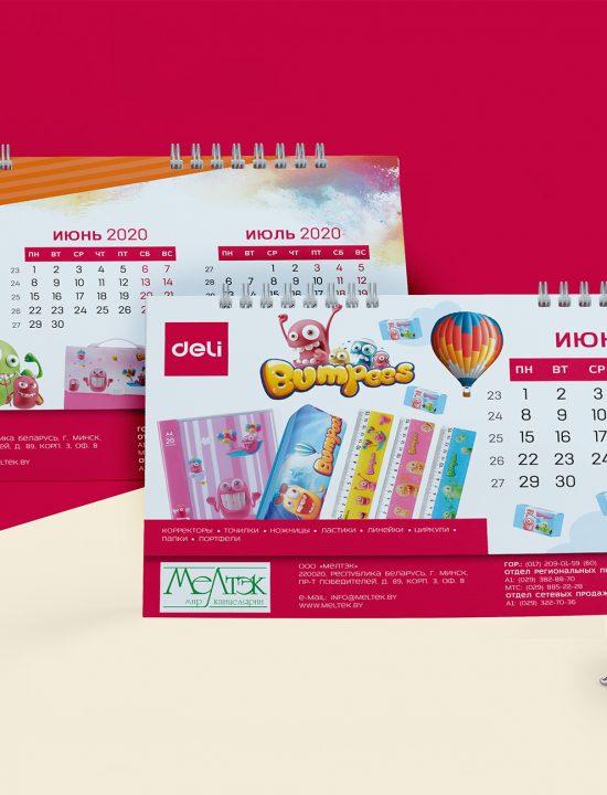 Перекидной календарь-домик для ТМ «Deli». Дизайн. Печать.