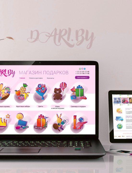 Интернет-магазин подарков dari.by. Дизайн.