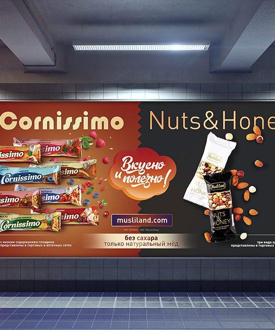 Реклама в метро ТМ «Cornissimo» и ТМ «Nuts&Honey». Дизайн. Печать. Размещение.