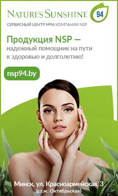 Интернет-баннер для компании «NSP94». Дизайн. Размещение.