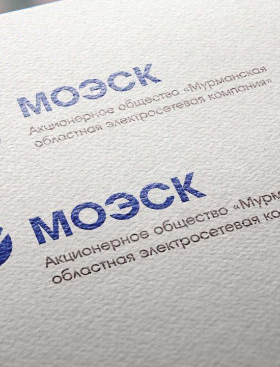 Логотип для компании АО «Мурманская областная электросетевая компания».